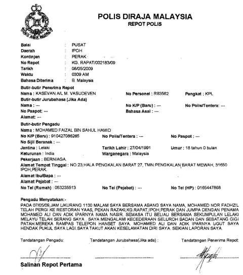 Report Polis 2